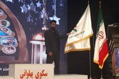 انجمن تریکینگ سپاه (4)