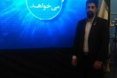 نشست-برترین-فعالان-اقتصادی-استان-اصفهان-هتل-عباسی-2