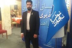نشست-برترین-فعالان-اقتصادی-استان-اصفهان-هتل-عباسی-4
