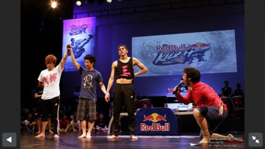 Freestyle Kickit (2)