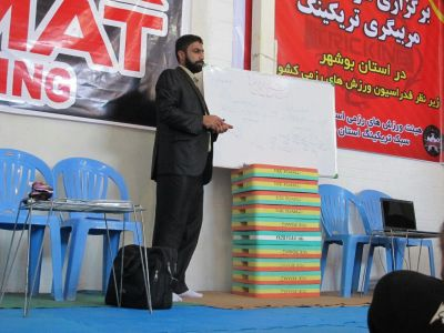 Tricking Iran (12)