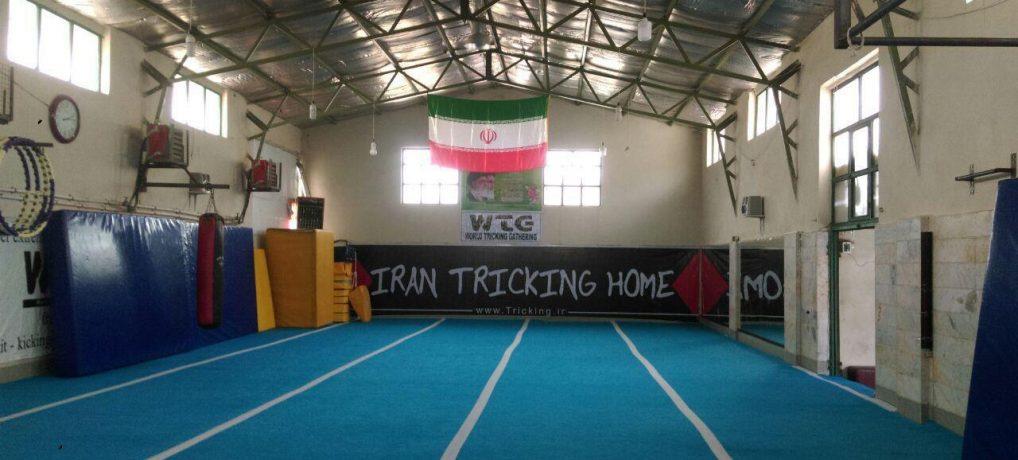 خانه تریکینگ ایران – تهران