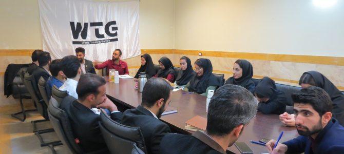 جلسه ویژه مسئولین تریکینگ ایران