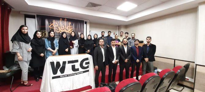 جلسه مسئولین انجمن تریکینگ ایران در بخش بانوان و آقایان