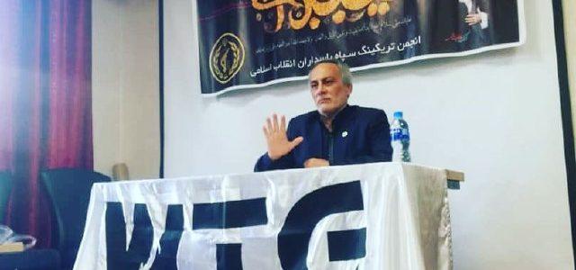 معرفی مشاور عالی انجمن تریکینگ ایران