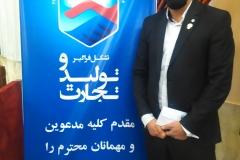 نشست-برترین-فعالان-اقتصادی-استان-اصفهان-هتل-عباسی-5