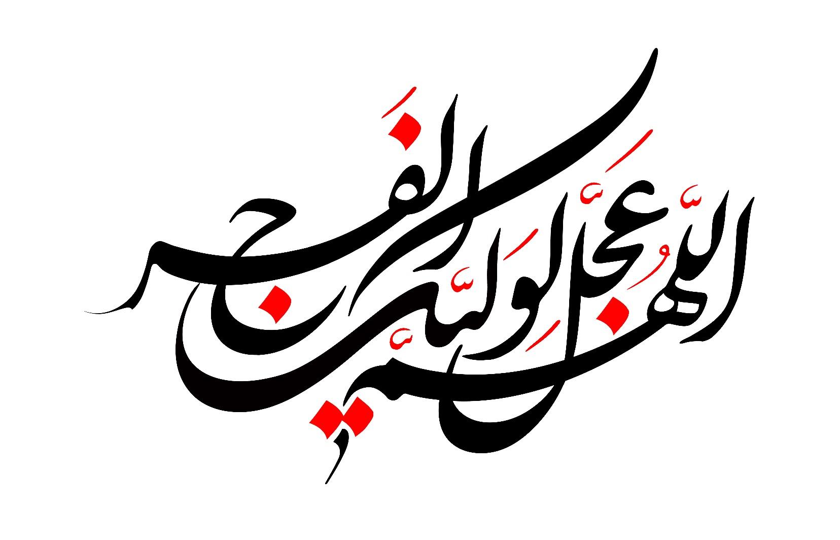 رسول علی بابایی