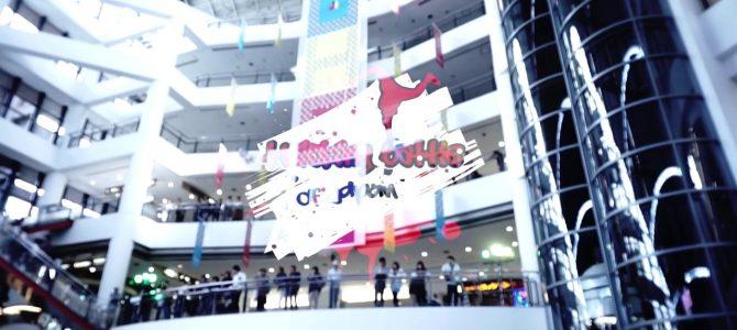 مسابقات جهانی جایزه بزرگ تریکینگ به میزبانی کشور ژاپن ۲۰۱۸