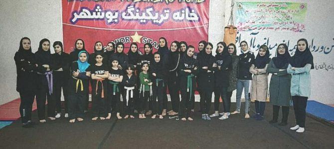 تریکینگ دختران بوشهر