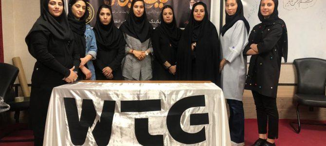نشست مسئولین انجمن تریکینگ ایران