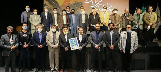 دیدار انجمن تریکینگ ایران با معاون وزیر ورزش و مشاوران و دعوت به دوازدهمین جشواره فیلم های ورزشی